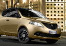 Lancia Ypsilon Monogram: la nuova firma della Fashion City Car