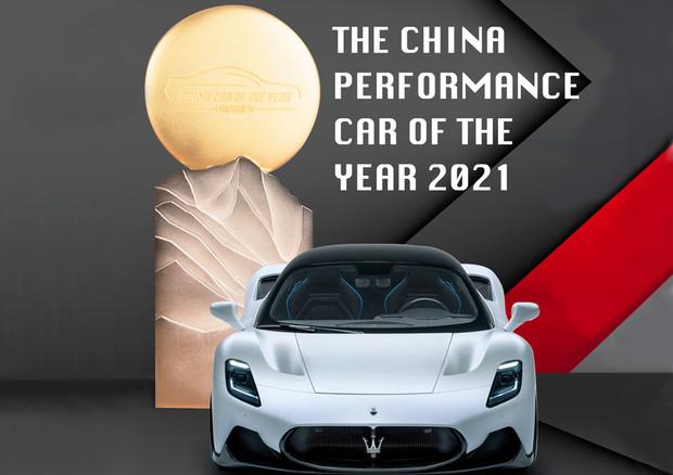 MASERATI MC20 ELETTA CHINA PERFORMANCE CAR OF THE YEAR 2021